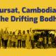 Pursat, Cambodia - The Drifting Bodhi